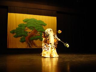 平成17年 歌舞伎舞踊レクチャーデモンストレーション