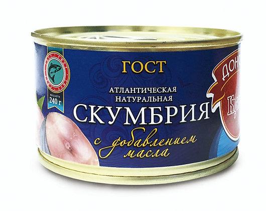 """Скумбрия натуральная ТМ """"Донская кухня"""""""