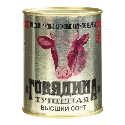 """Говядина тушеная в/с ТМ """"Калинковичи"""""""