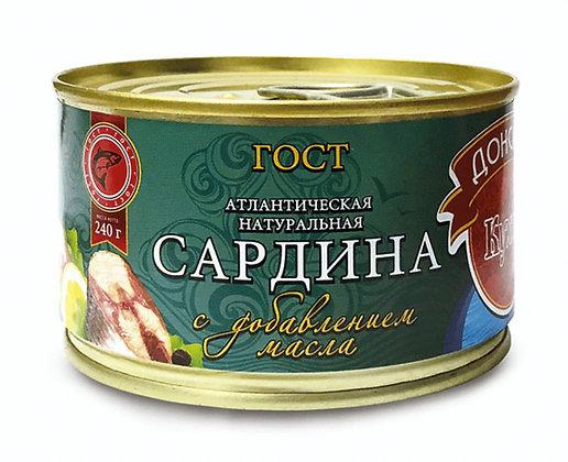 """Сардина натуральная ТМ """"Донская кухня"""""""