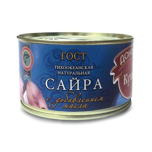 Сайра натуральная с добавлением масла