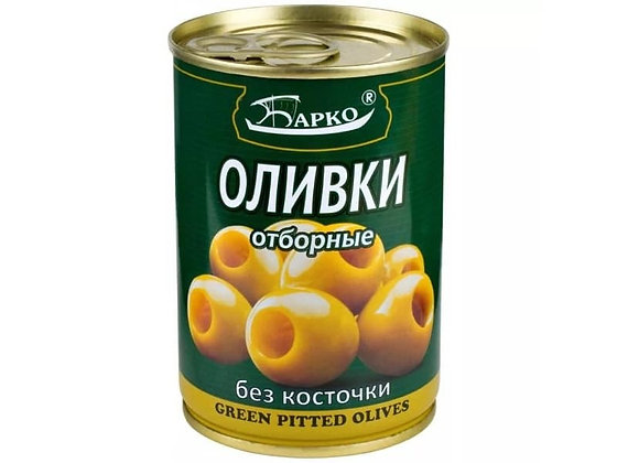 "Оливки без косточек ТМ ""Барко"""