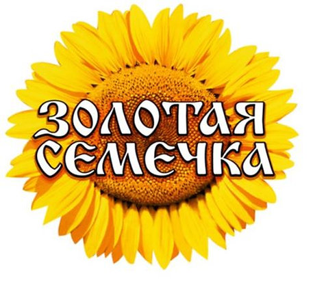 """Масло подсолнечное рафинированное ТМ """"Золотая семечка"""""""