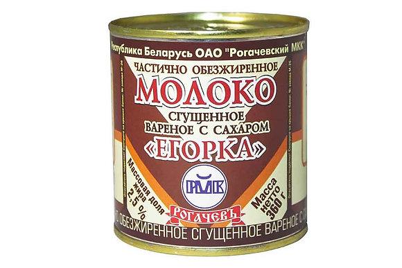 """Молоко сгущенное вареное ж/б 380 грамм ТМ """"Рогачевъ"""""""