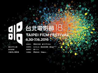 GKCM Asian Premiere at Taipei Film Festival 台北電影節!