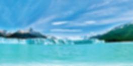 El Calafate e Glaciares 2.jpeg