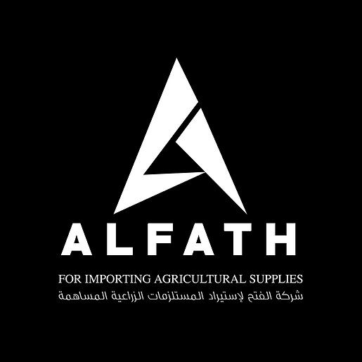 alfath logo white.png