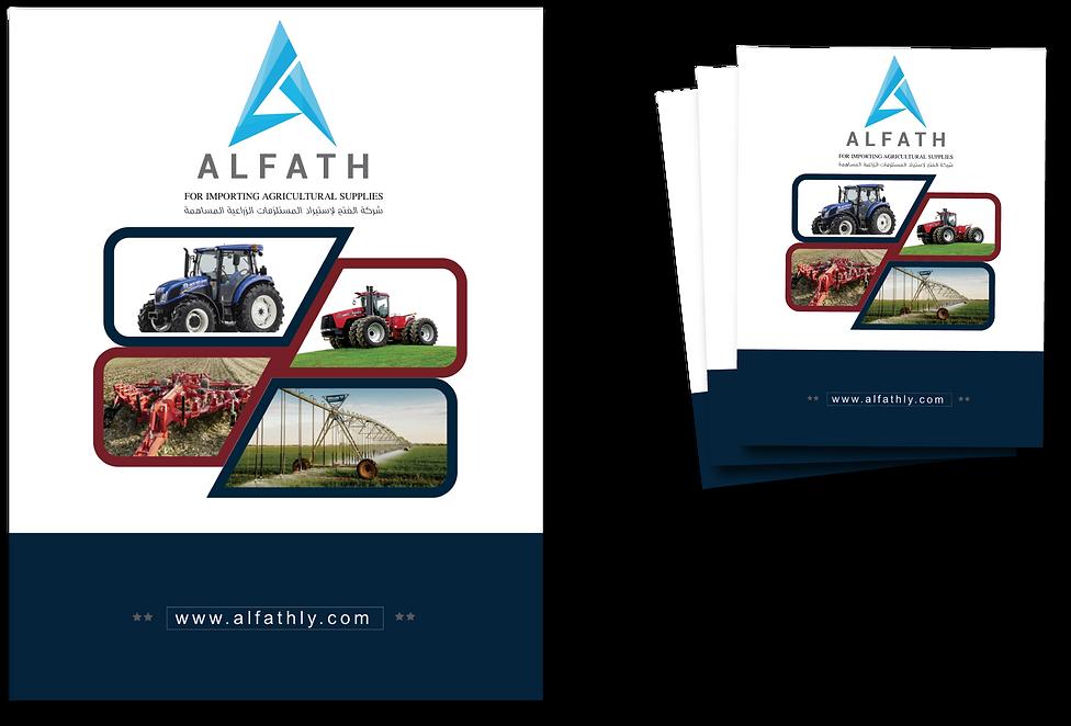 afath magazine.png