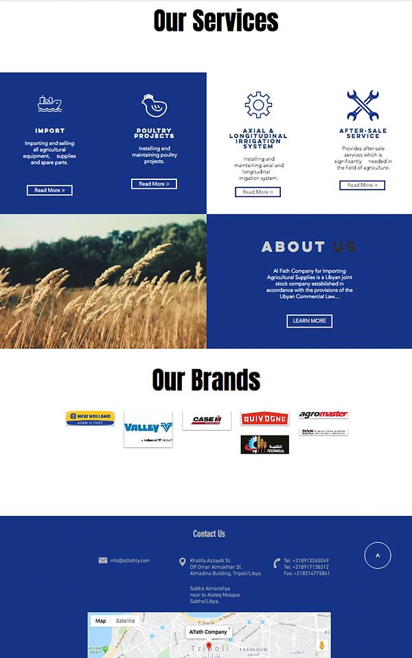 alfath website 2.png