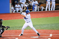 Rex Baseball