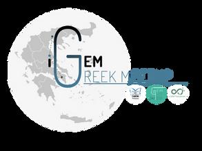 ΔΕΛΤΙΟ ΤΥΠΟΥ – iGEM Greek Meet Up 2019