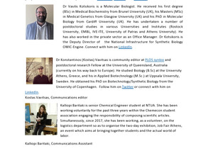 Want to be part of OMIC-Engine's communication initiative on Synthetic Biology and Biotechnology?
