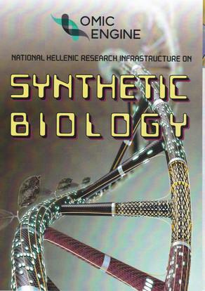 OMIC-Engine's Brochure NEW