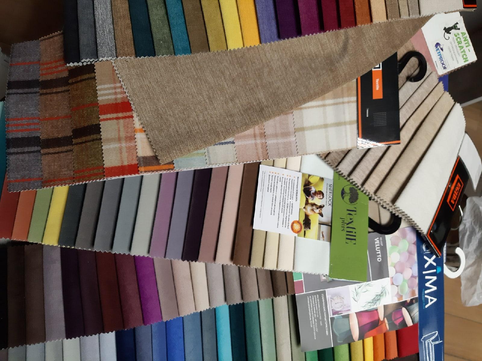 Подбор текстиля