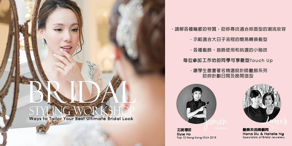 Bridal Styling Workshop