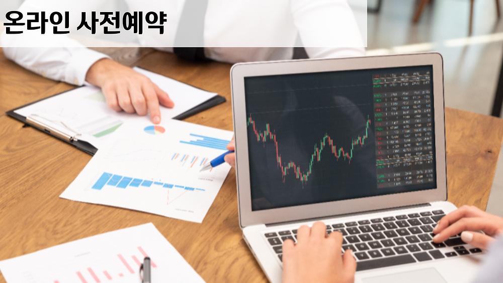소상공인진흥공단 코로나 대출 온라인 사전예약