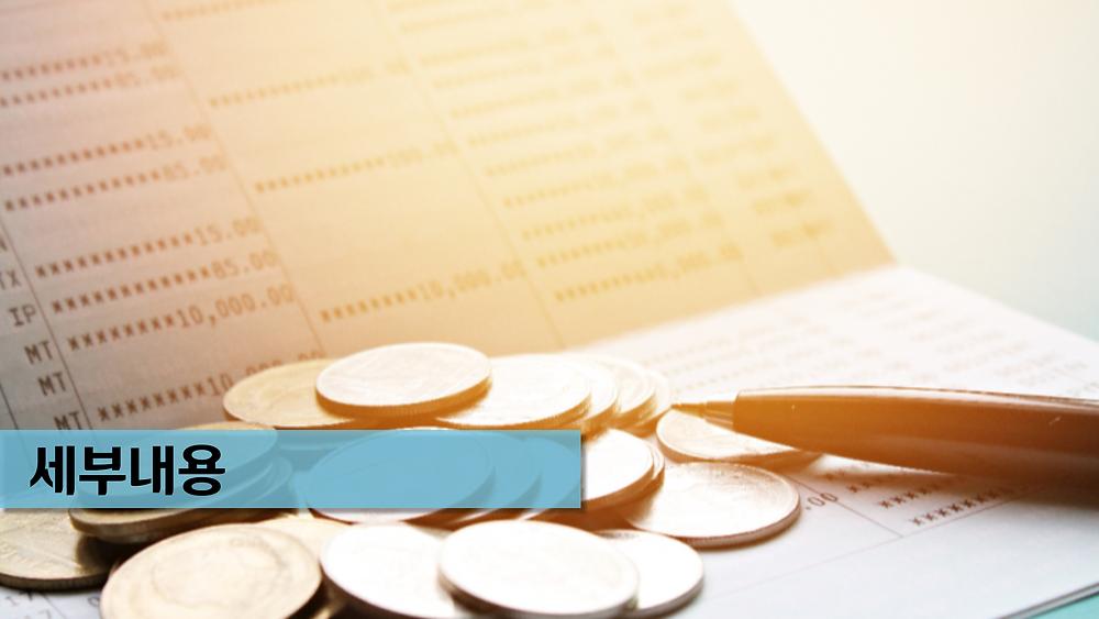 신한은행 모바일 소상공인대출 세부내용
