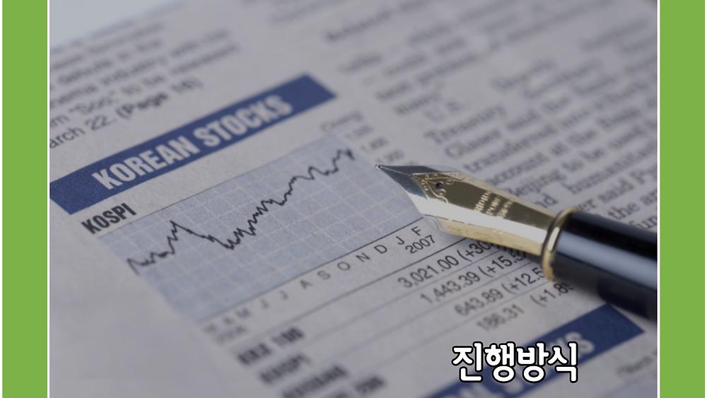전북은행 대환대출 진행방식