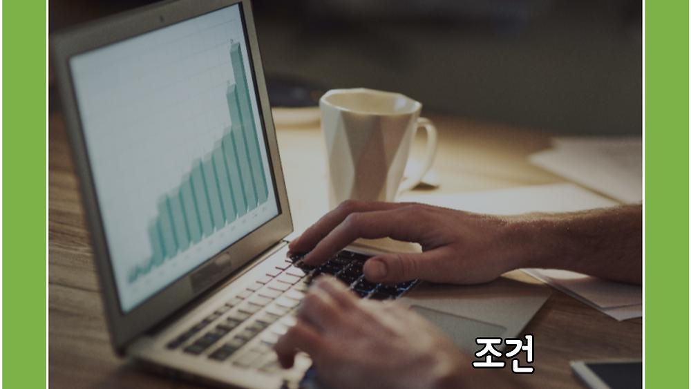 전북은행 대환대출 조건