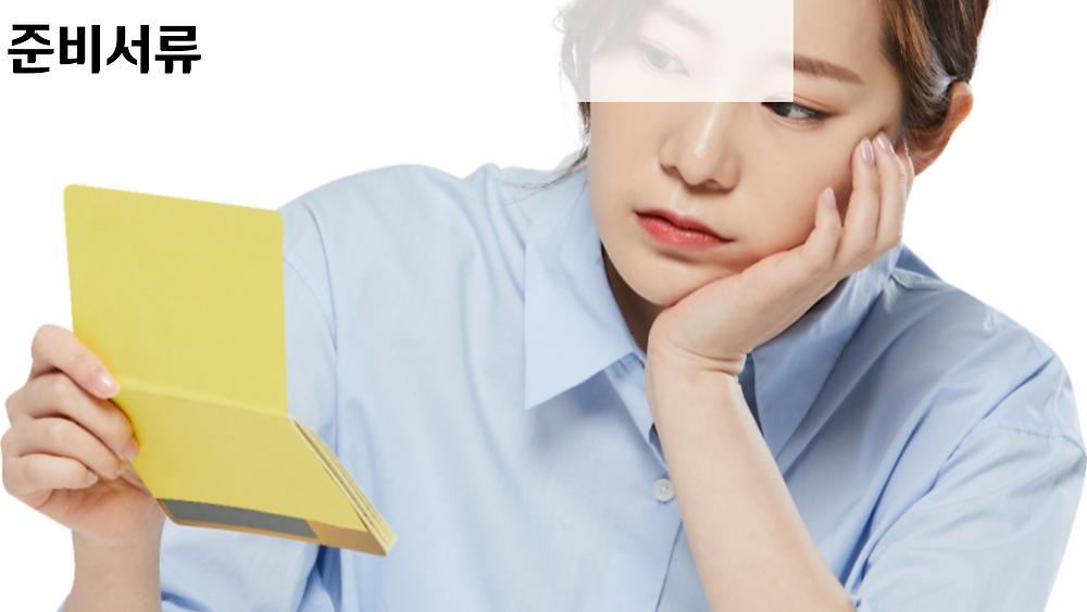 소상공인진흥공단 코로나 대출 준비서류