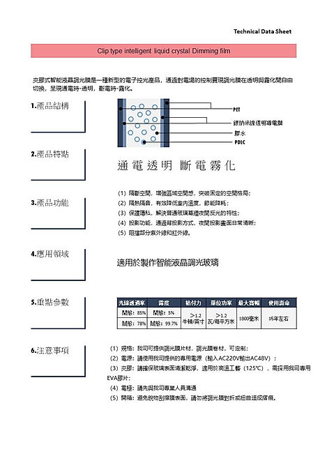 product spec 1.jpg