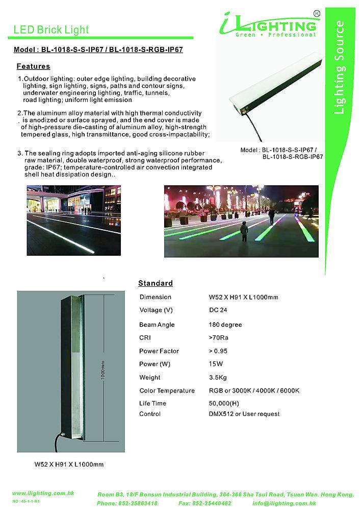 45. LED Brick Lamp.jpg