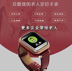 WeChat 圖片_20181125210740.jpg