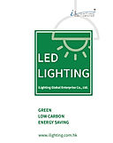 A5 ilighting catalog 2020 R1.jpg