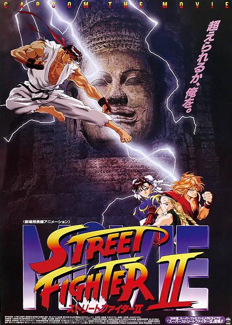 Original Street Fighter II: The Movie Vintage Movie Post