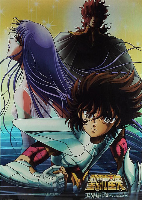 Original Saint Seiya: Heaven Chapter Overture Movie Poster