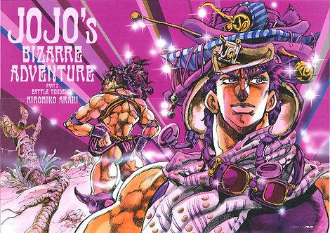 Original JoJo's Bizarre Adventure Part 2: Battle Tendency Exhibition Poster