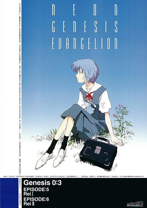 Original Neon Genesis Evangelion Episodes 5 & 6 Poster - Condition