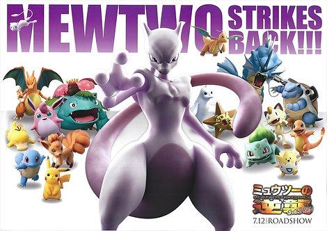 Original Pokemon: Mewtwo Strikes Back Evolution Double-sided Anime Poster