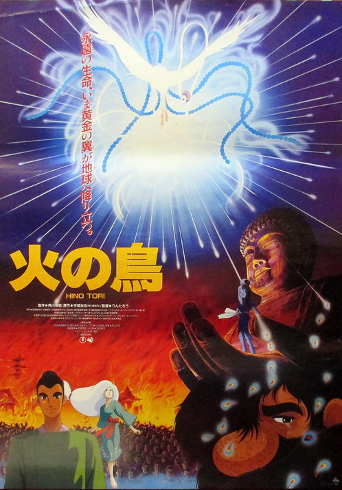 Original Ozamu Tezuka's Phoenix: Karma Chapter Vintage Movie Poster