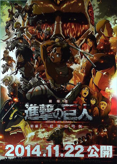 Original Attack on Titan: Crimson Bow and Arrow Movie Poster