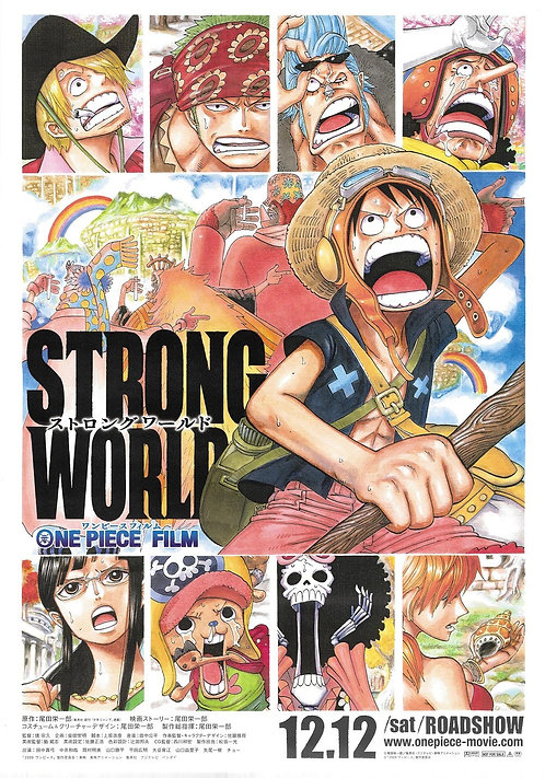 Original One Piece: Strong World Vintage Anime Poster
