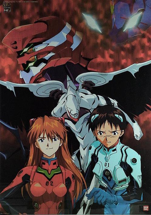 Original Neon Genesis Evangelion - Shinji and Asuka Poster