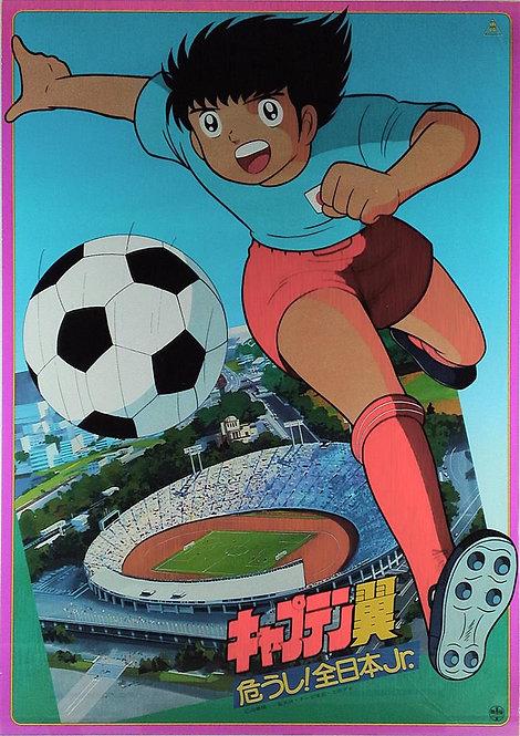 Original Captain Tsubasa Vintage Movie Poster