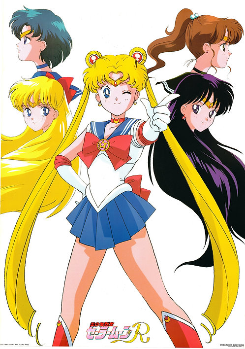 Original Sailor Moon R - The Movie Vintage Movie Poster