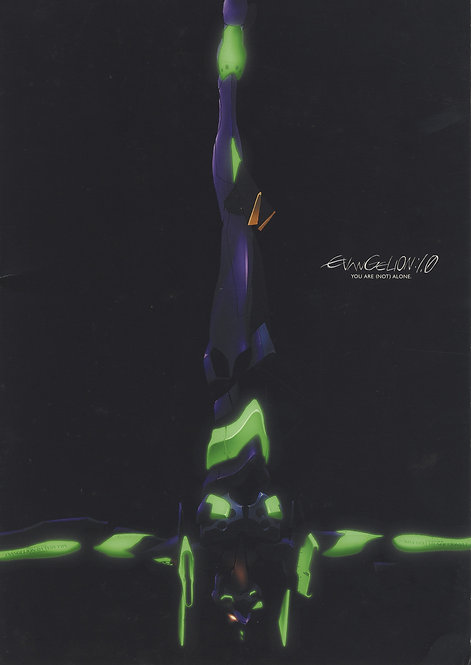Neon Genesis Evangelion 1.0 - You Are (Not) Alone