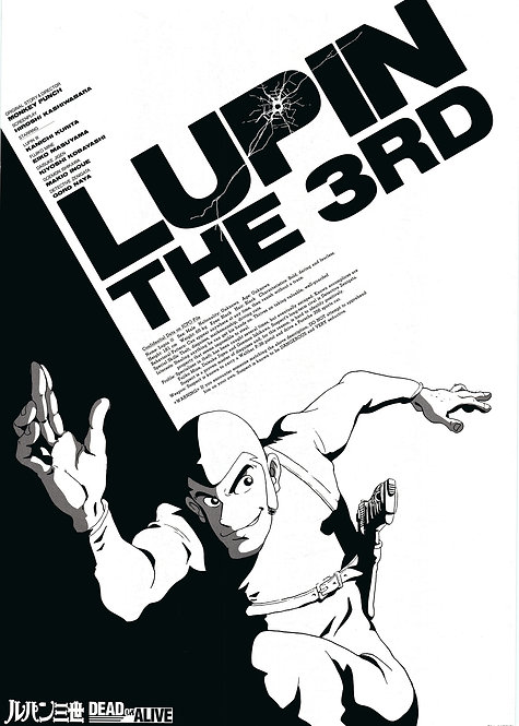 Original Lupin III - Dead or Alive Anime Poster