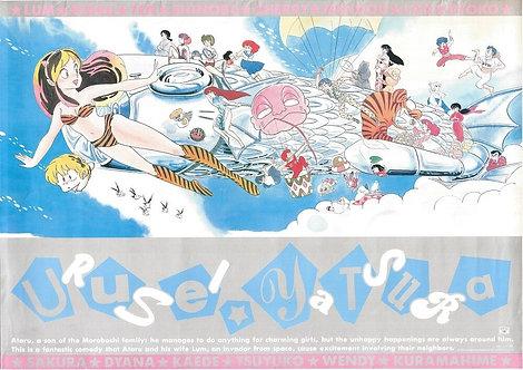 Original Urusei Yatsura Vintage Anime Poster
