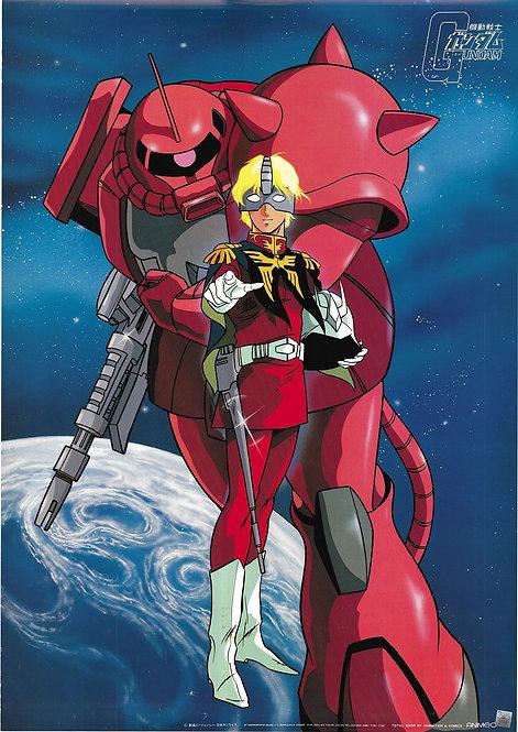 Original Mobile Suit Gundam - Char Aznable Vintage Anime Poster