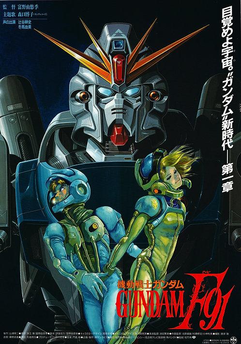 Original Mobile Suit Gundam F91 Poster