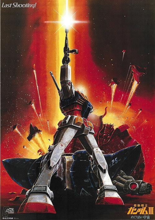 Original Mobile Suit Gundam III: Encounters in Space Vintage Movie Poster