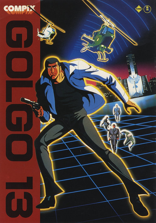 Golgo 13 - The Professional