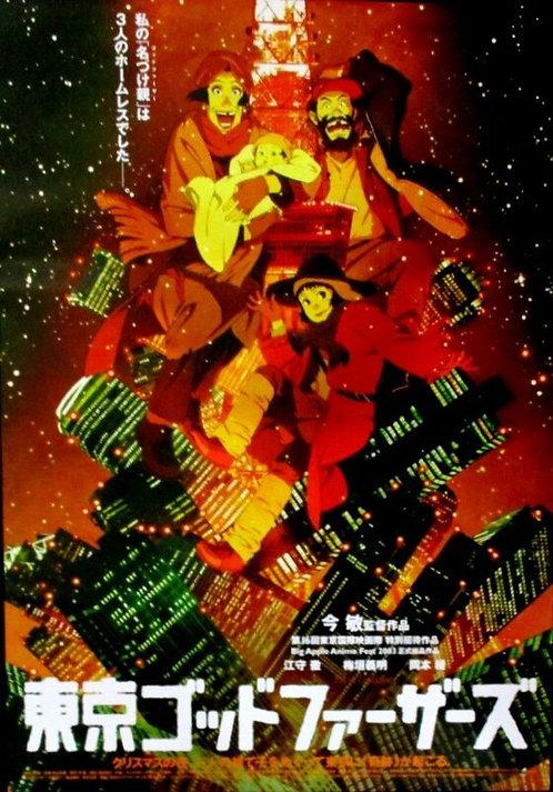 Original Tokyo Godfathers Vintage Anime Movie Poster