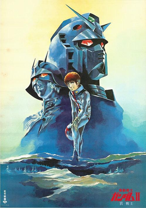 Original Mobile Suit Gundam II: Soldiers of Sorrow Vintage Movie Poster