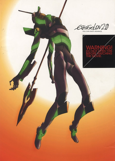 Neon Genesis Evangelion 2.0 - You Can (Not) Advance