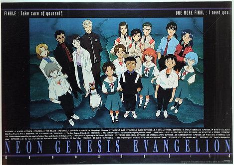 Original Neon Genesis Evangelion Finale Poster